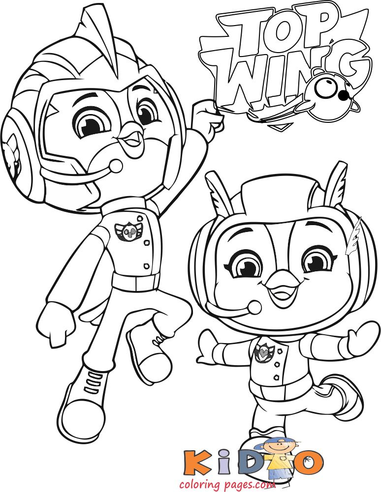 Top Wing Rod Coloring Pages - Kids Coloring Pages
